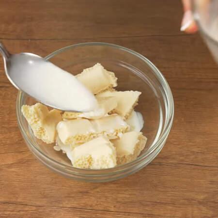 К шоколаду наливаем примерно 1-2 ст.л. молока или сливок жирностью 10%.