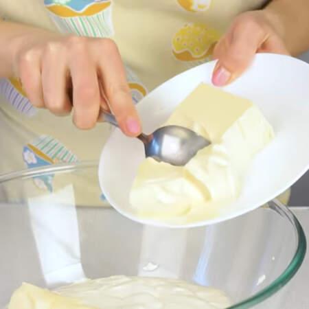 Творожную массу перекладываем в миску. К ней добавляем 200 г сливочного масла, комнатной температуры.