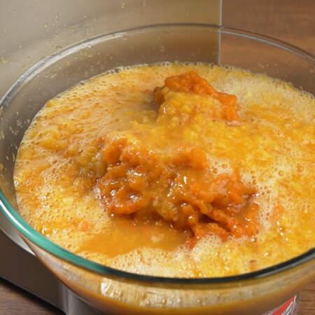 Точно также перекручиваем подготовленные апельсины и лимон.