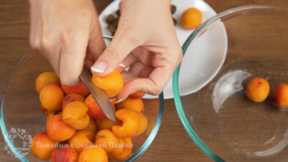 Берем 700 г абрикосов моем их и разрезаем пополам. Вынимаем косточки.