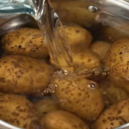 Берем примерно 1,5 кг картофеля среднего размера, моем и кладем кастрюлю. Картофель заливаем водой и ставим на огонь.