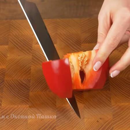 1 красный перец очищаем от семян и убираем плодоножку.