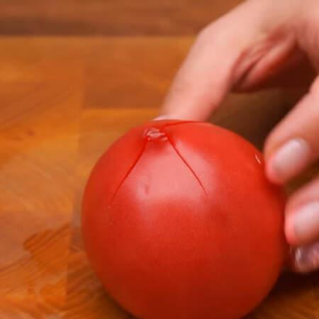 Для этого рецепта желательно брать сладкие мясистые сорта помидоров.  С другой стороны помидора делаем ножом неглубокий крестовидный надрез.