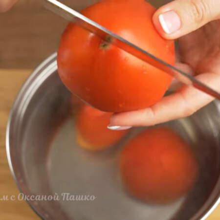Пока готовится бульон, подготовим остальные ингредиенты.  Берем 3 крупных помидора и делаем крестообразный надрез.