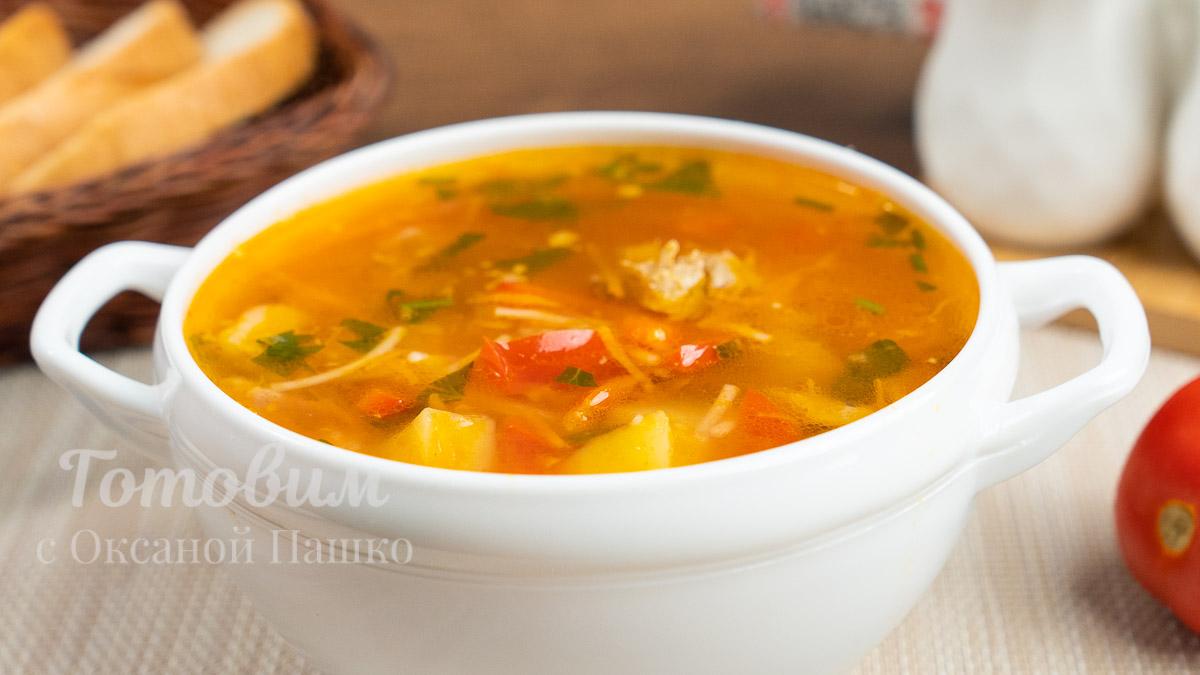 Суп с Томатами и Лапшой