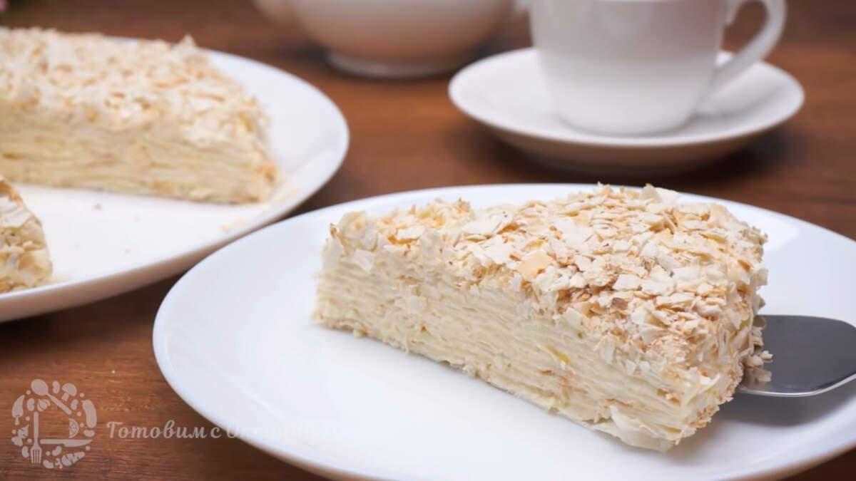 Торт Наполеон без выпечки получился очень вкусным и нежным. Готовить его одно удовольствие, так как не нужно тратить время на замес теста и выпечку коржей.