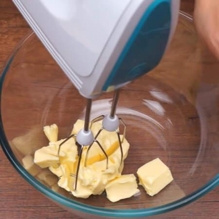 Заварная основа остыла, продолжаем готовить крем. В миску кладем 100 г сливочного масла