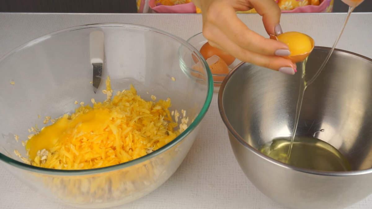 В набухшие овсяные хлопья добавляем натертую тыкву.  Яйца разделяем на желток и белок. Белок оставляем в отдельной миске, а желток добавляем к тыкве с овсянкой.