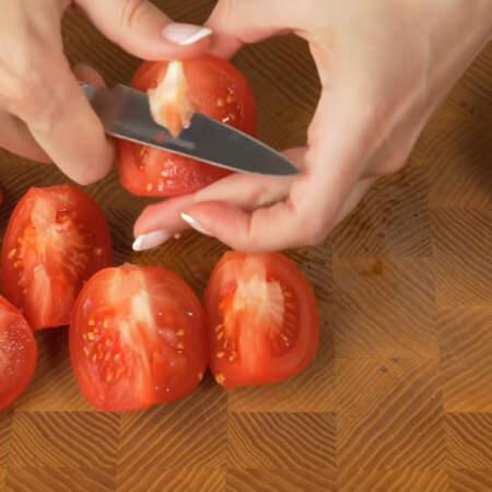 4-5 помидоров среднего размера разрезаем на четвертинки и вырезаем плодоножку.