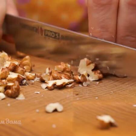 30 г грецких орехов измельчаем ножом на более мелкие кусочки.