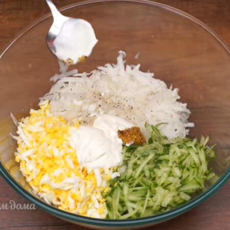 Заправляем салат 2 ст.л. сметаны. Сюда же кладем 1 ч. л.  французской горчицы зернами, ее можно заменить обычной горчицей.