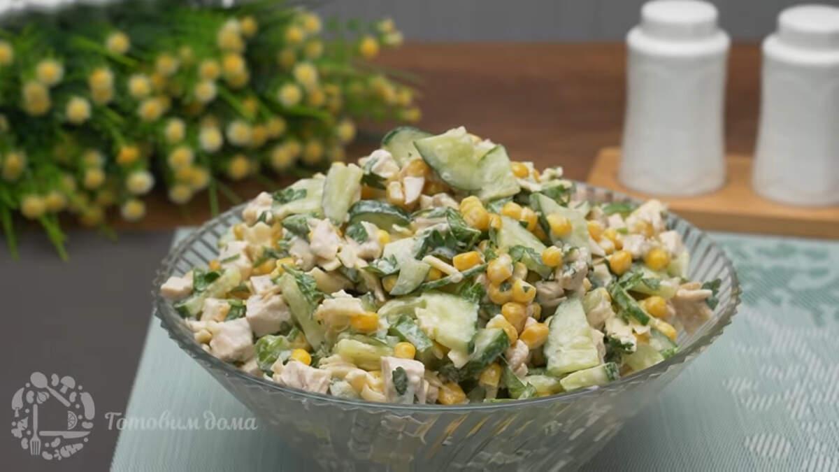 Салат Майский день получился очень вкусным, сытным и свежим. Готовится просто и быстро и получается его много. Куриное филе в салате можно заменить и другим готовым мясом.