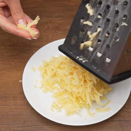 150 г сыра трем на крупной терке.