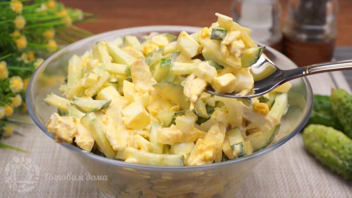 Салат с огурцами получился очень вкусным и сытным. Готовится он очень просто и все продукты доступные. Обязательно его приготовьте.