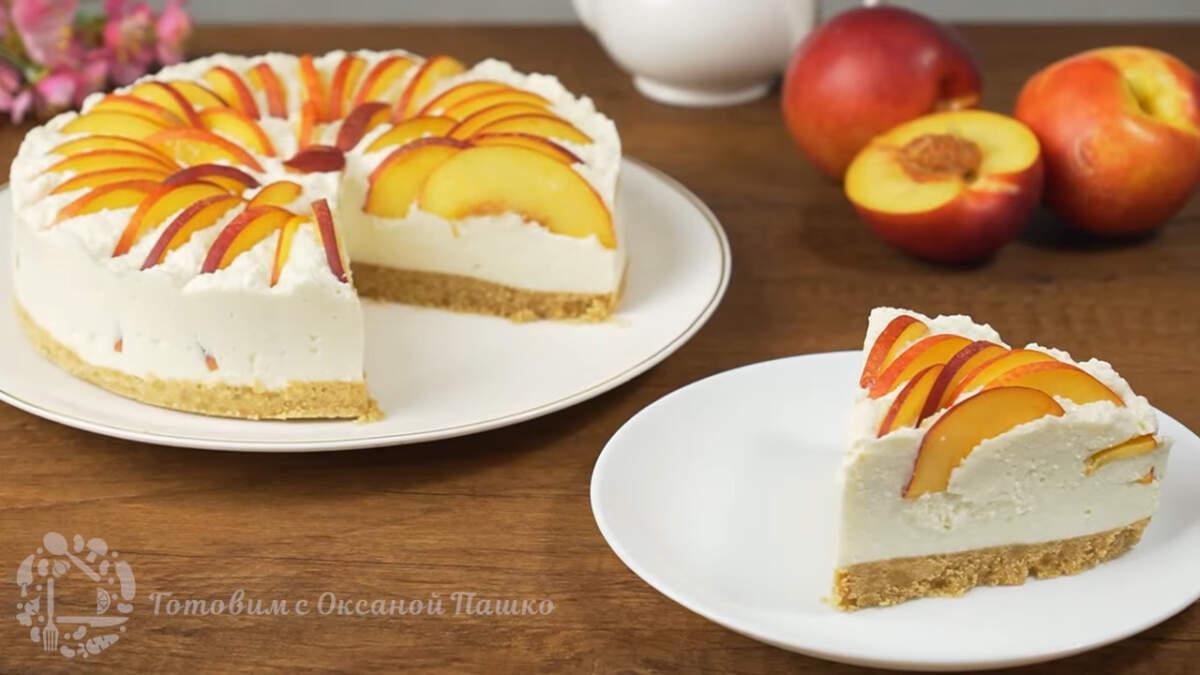Творожный торт с нектаринами получился очень вкусный и в меру сладкий. Нектарины придают ему не только красивый вид, но и дополняют вкус. Готовится такой торт очень просто и достаточно быстро. В жару это один из лучших рецептов.
