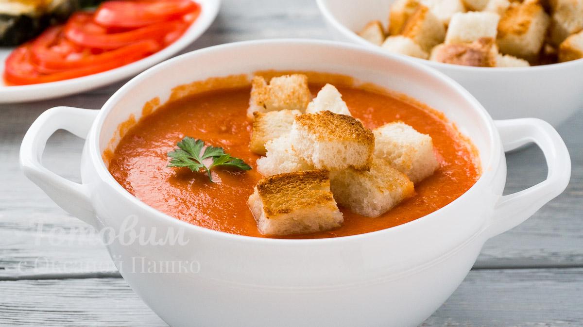 Испанский Холодный Суп Гаспаччо
