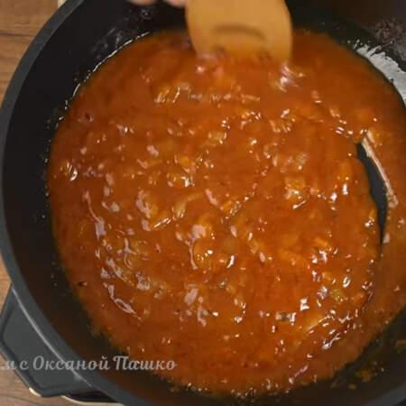 Варим смесь после закипания примерно 3-4 минуты. Варить нужно на небольшом огне постоянно перемешивая, чтобы не пригорело.