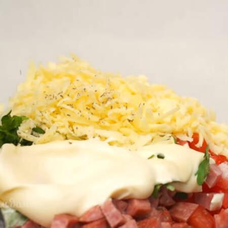 В миску кладем нарезанные помидоры, колбасу, петрушку и тертый сыр. Салат немного солим и перчим по вкусу, не забывайте, что колбаса и сыр уже соленые.