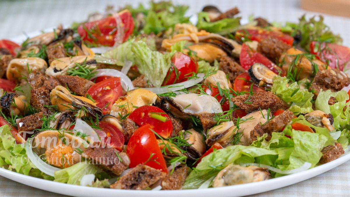 Необыкновенный Салат с Мидиями и Овощами