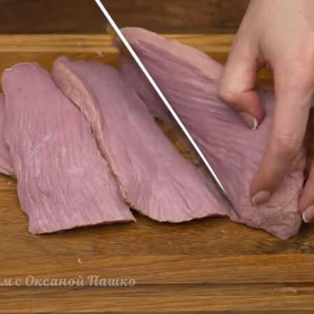 Подготовим мясо. 800 г мяса моем и обсушиваем бумажными полотенца и нарезаем на пластинки вдоль волокон.