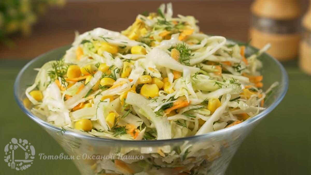 Салат из капусты с кукурузой получился вкусным и хрустящим. Готовится быстро и получается его много. Такой салат отлично подходит к любому мясному блюду. А также он прекрасно подходит к шашлыку.