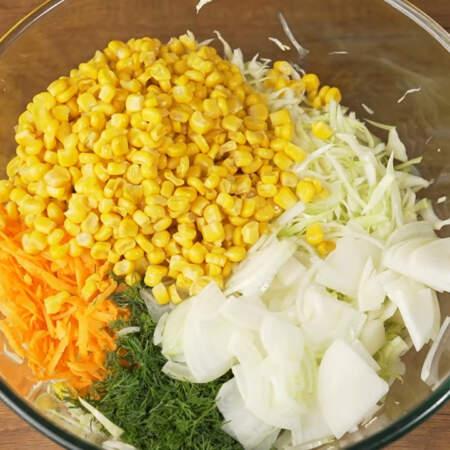В миску к  капусте добавляем тертую морковь, укроп, нарезанный лук и 1 банку консервированной кукурузы.