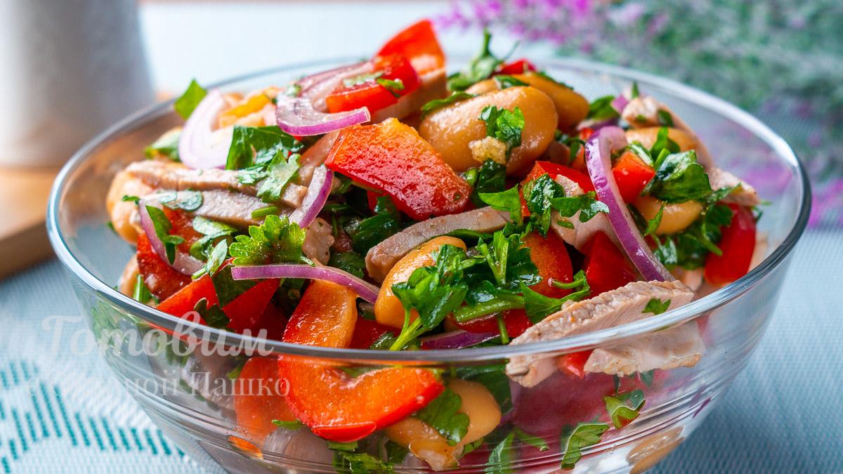 Салат с Мясом по-Грузински