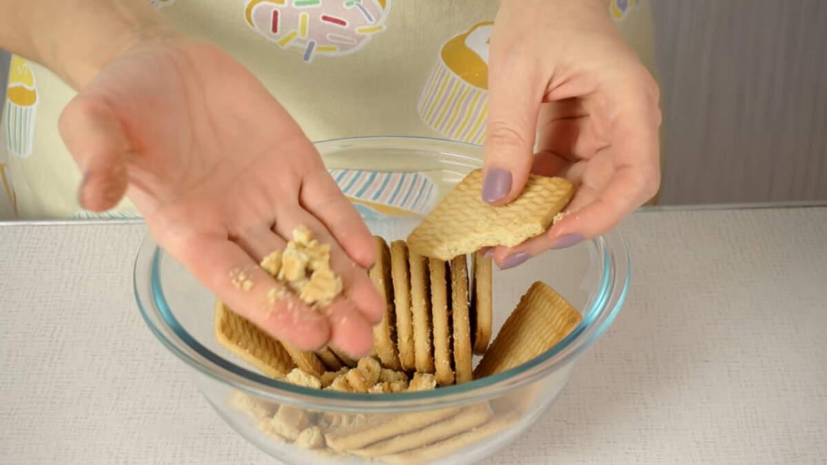 Пока остывает шоколадная масса, измельчаем песочное печенье, на кусочки средней величины.