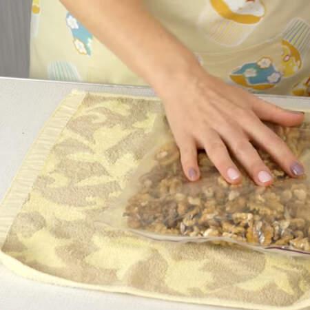 Пакет с орехами заворачиваем в полотенце. Полотенце нужно для того, чтоб орехи не повредили пакет и не рассыпались.