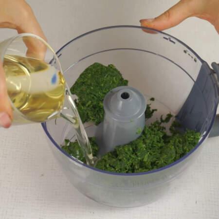 Шпинат перекладываем в чашу измельчителя. Добавляем полстакана рафинированного подсолнечного масла.