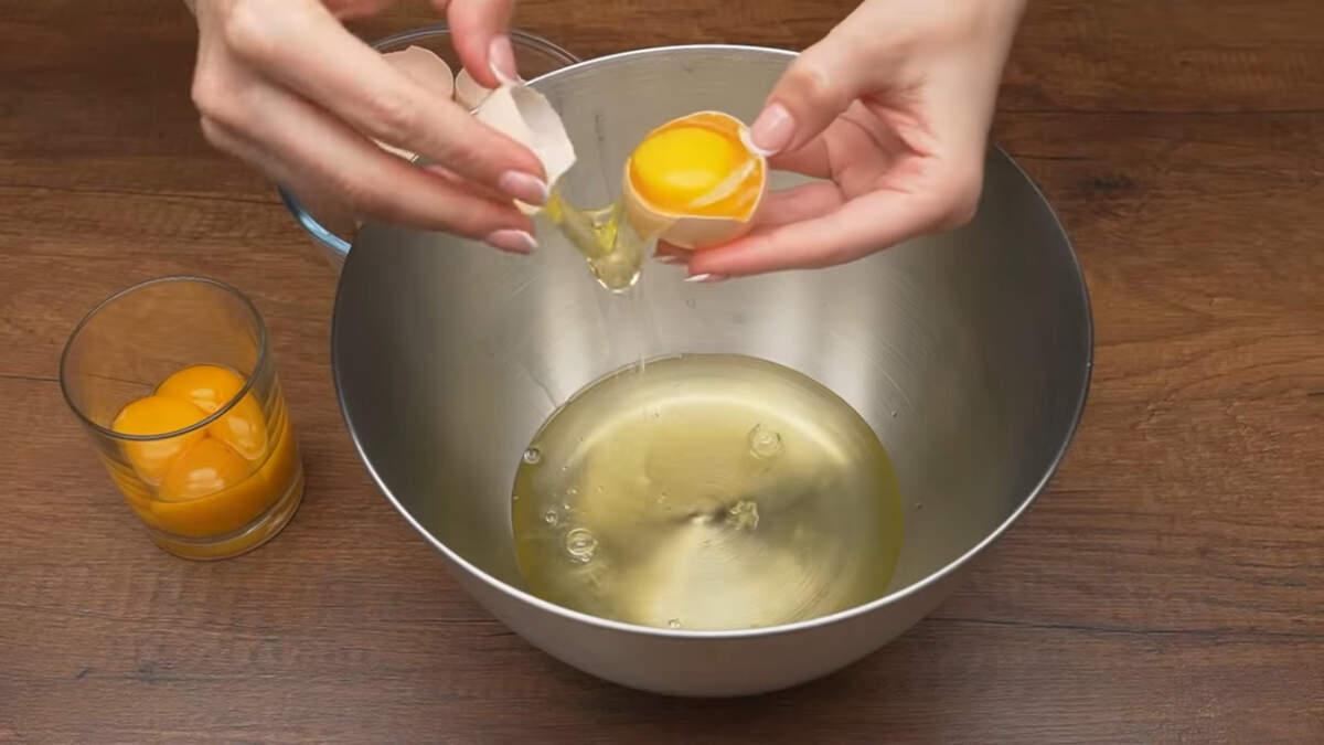 Сначала приготовим меренгу. 6 яиц разделяем на желток и белок. Белки выливаем в чашу миксера. Желтки в этом рецепте нам не понадобятся. Всего понадобится 200 г белка.