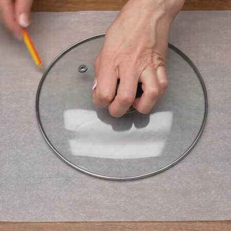 На листе пергаментной бумаги рисуем круг 20 см в диаметре.