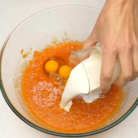 В тыквенное пюре добавляем 3 яйца, 1 ст.л. картофельного или кукурузного крахмала и 100 мл сливок любой жирности.
