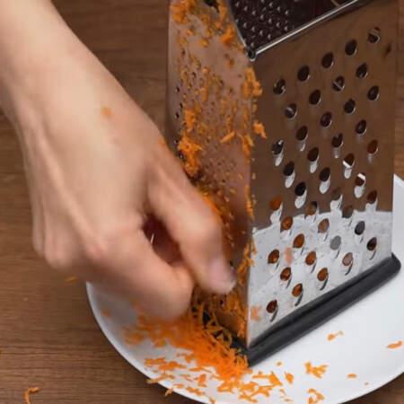 1 морковь трем на мелкой терке.