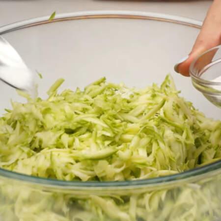 Натертые кабачки немного солим, хорошо перемешиваем и оставляем на 10 минут для того, чтобы они пустили сок.