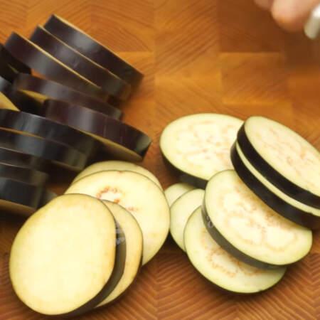 1 кг баклажанов нарезаем кружочками толщиной примерно 8 мм.