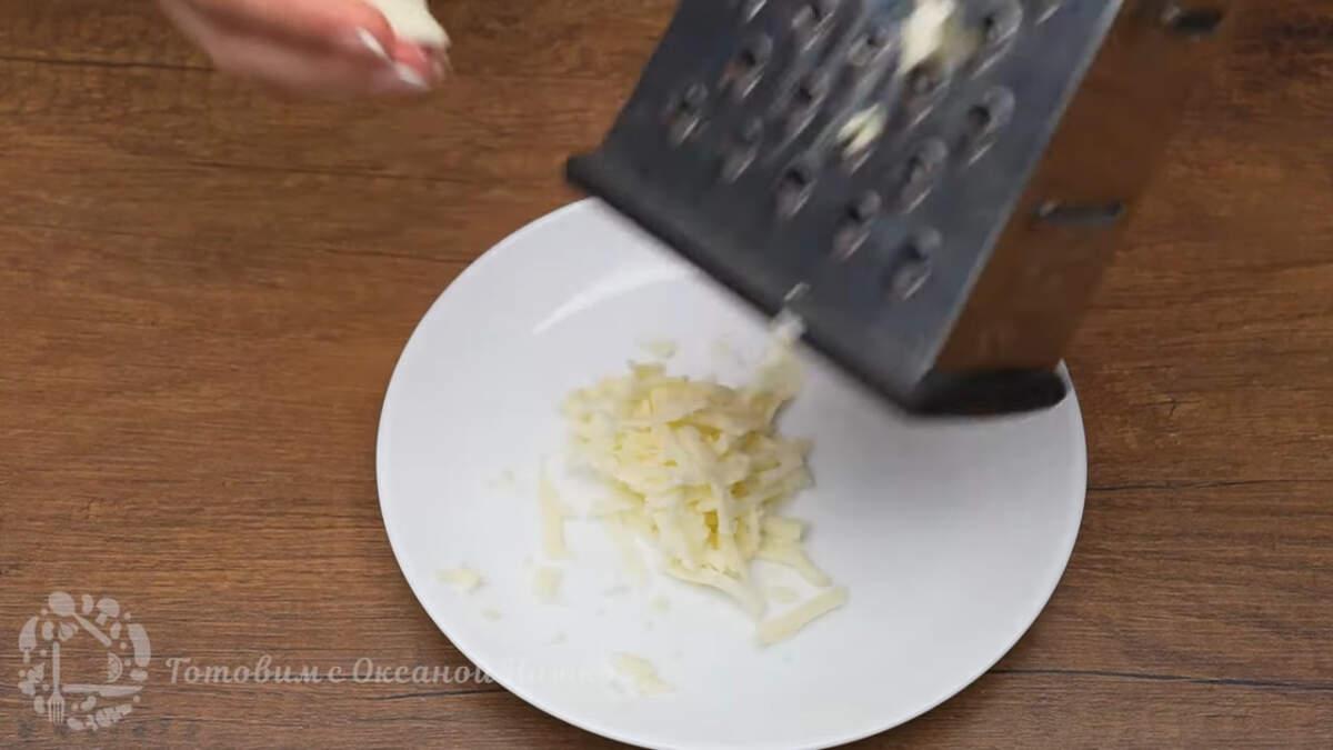 20 г сыра трем на крупной терке.