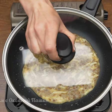 Убавляем огонь до минимального, накрываем сковороду крышкой и готовим примерно 3-5 минут.