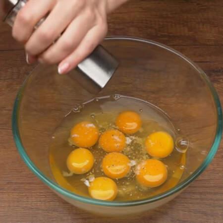 В миску разбиваем 8 яиц. Яйца солим по вкусу и перчим черным молотым перцем.
