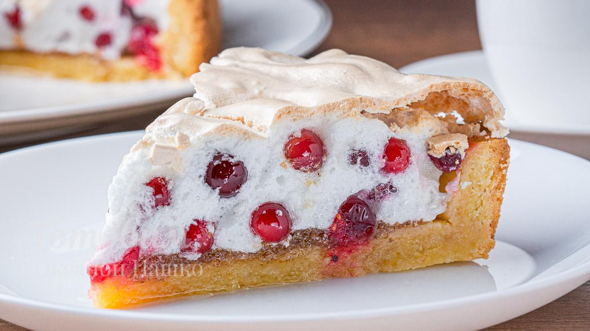 Пирог к чаю с безе и ягодами