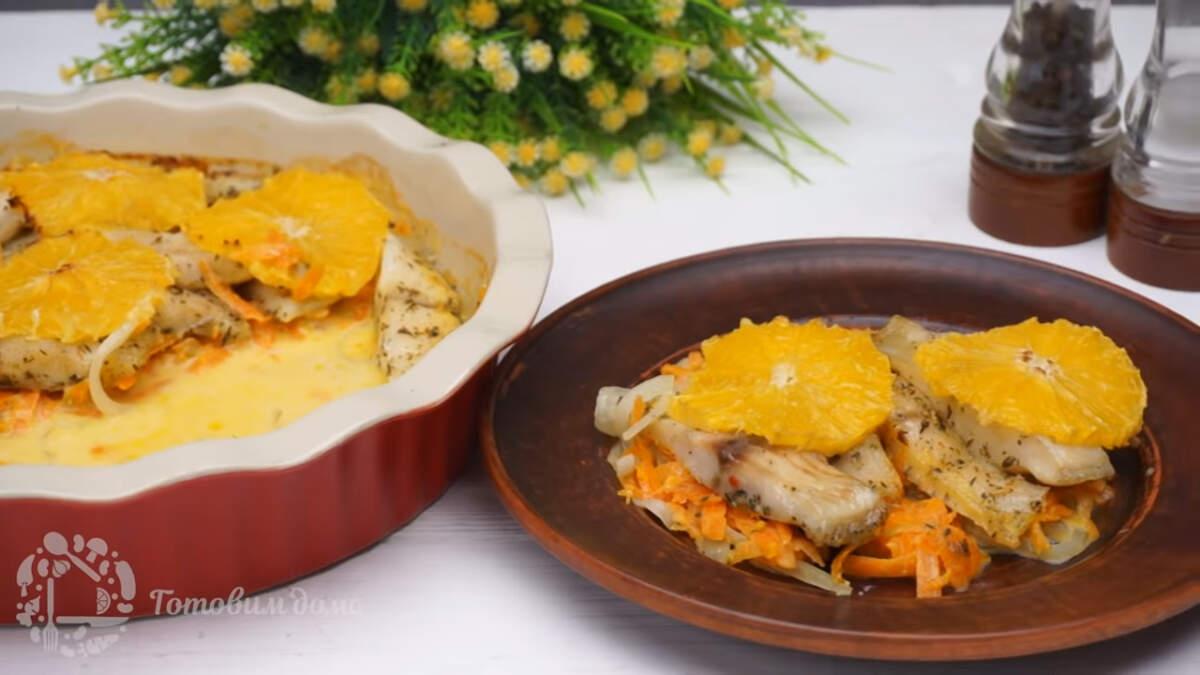 Рыба с апельсинами получилась очень вкусной, сочной и ароматной. Готовится она очень легко и быстро. Такую рыбку можно приготовить как на каждый день, так и на праздничный стол. Приготовьте такое не совсем обычное блюдо и удивите своих родных и близких.