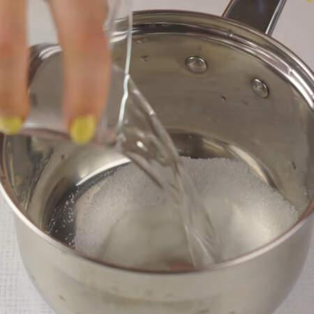 Приготовим сироп для пропитки бисквита. В миску насыпаем сахар и наливаем воду.