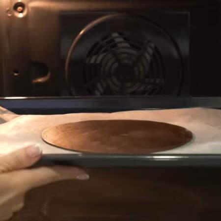 Лист пергамента вместе с тестом перекладываем на противень. Все ставим в духовку разогретую до 180 град. Выпекаем примерно 5-7 минут. Будьте внимательны не пересушите коржи, так как это отразится на вкусе торта.