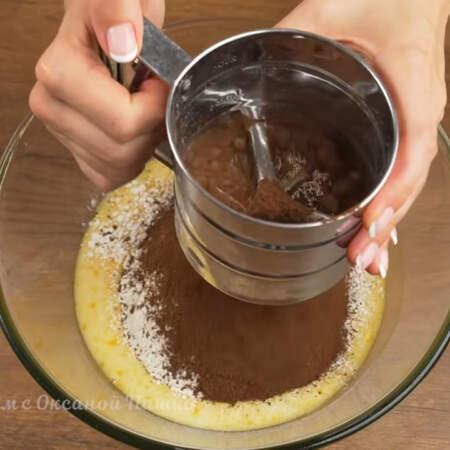 Добавляем 300 г муки, обязательно просеивая ее через сито. Сюда же просеиваем 3 ст.л. какао и насыпаем 1 ч.л. разрыхлителя.