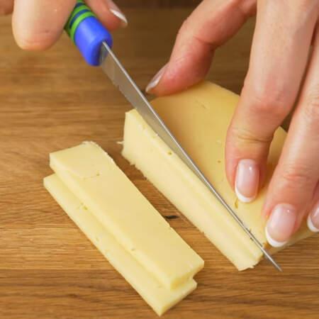 Сначала подготовим ингредиенты. 20 г сыра нарезаем тонкими полосками. Всего понадобится 3-4 полосочки сыра.
