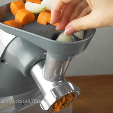 Измельчение овощей.